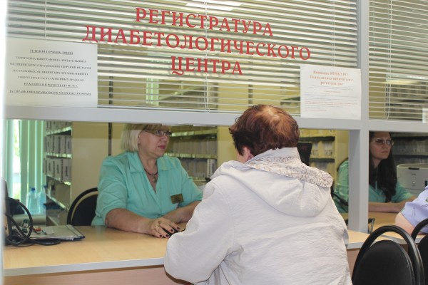 Детская областная поликлиника запись на приём